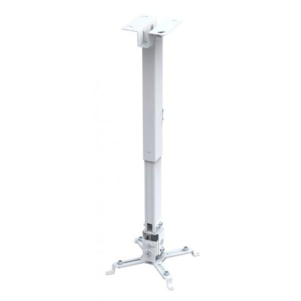 Brateck PRB-2 Ceiling Projector Bracket