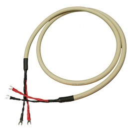 Cardas Neutral Reference Speaker Cable