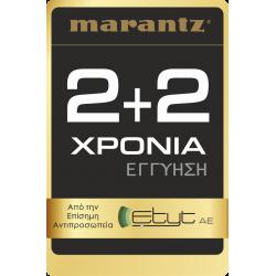 Marantz 2+2 Χρόνια Εγγύηση
