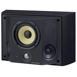 B&W DS 3 Dipole Speaker