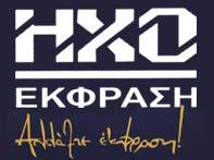 ihoekfrasi.gr